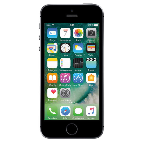 Смартфон Apple iPhone SE 128GB Space Grey