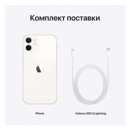Купить Смартфон Apple iPhone 12 mini 256GB White (MGEA3RU/A) в Донецке ДНР