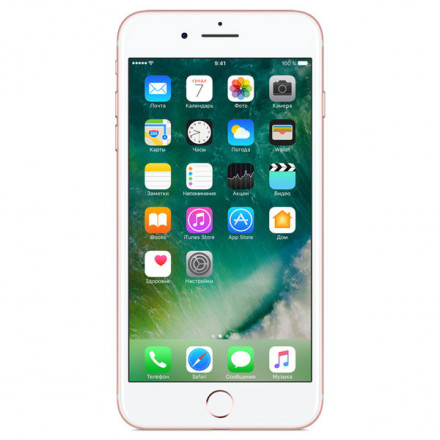 Купить Смартфон Apple iPhone 7 Plus 32Gb Rose Gold в Донецке ДНР
